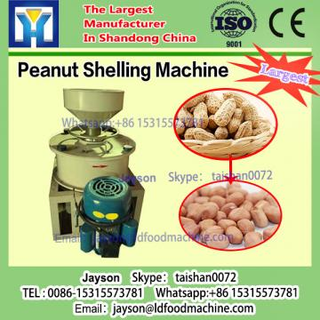 500 - 3000 KG/ H Peanut Dehuller / Peanut Shelling Machine Small Power