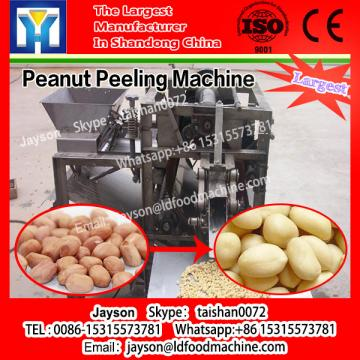 Stainless Steel Automatic Soak Peanut Peeling Machine Silver