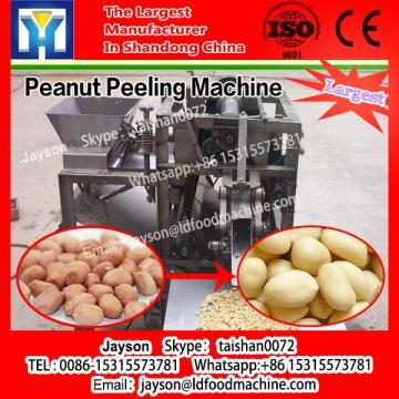 Wet Type Peanut Peeling Machine Stainless Steel For Almond Frying