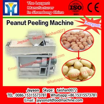 100 - 150kg / h Wet Type Red Coated Plant Peanut Peeling Machine 0.75kw