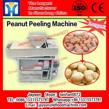Wet Peanut Peeling Machine / Almond Peeling Machine Colloid Rollers