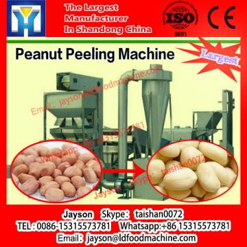 Dry style small peanut peeling machine 100 - 150kg / h Low Damage Rate