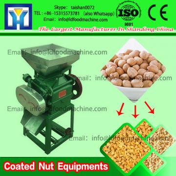High Performance Almond Mill Peanut Crusher Machine 300 kg / h