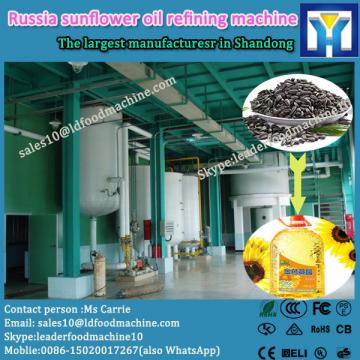 Low Consumption Palm Oil Mini Refinery Edible Oil Refinery Plant