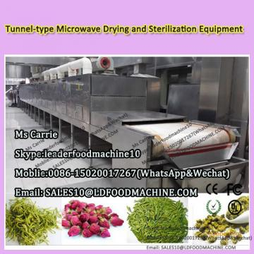 Tunnel-type Apple vinegar Microwave Drying and Sterilization Equipment