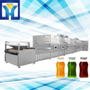 Микроволновое сушильное и стерилизационное оборудование для питья туннельного типа