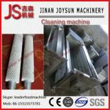 Multifunctional 3 layer grain stoner machine / Paddy Grain cleaning machine