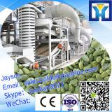 sunflower seed husk shelling machine