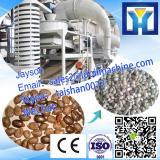 Hot sale professional Castanea Mollissima Skin Removing Machine/Chinese chestnut hulling sheller machine price