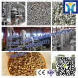 Screw Feeding Machine |Pet Food Product Line