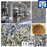 Fish Feed Making Machine|Small Wood Pellet Production Line