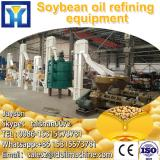 Rapeseed oil press expeller /mill production line