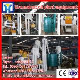 New condition canola oil manufacturing process plant