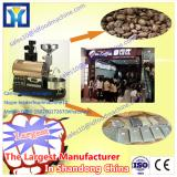 20kg   High  Effiency  Adjustable  Coffee  Bean Roaster Cmmercial Coffee Roaster