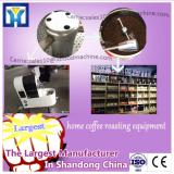 Pretreatment Oil Seeds Big Peanut Roaster 1t - 10t / h For Removing Moister