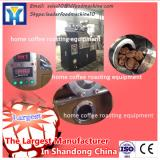 3kg Coffee Roaster Machine Home Coffee Roasting Equipment 3kg Coffee Roasters