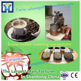 Gas Heating Nut roaster Peanut Roasting Machine , Gas Peanut Roaster