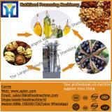 150-250kg per hour factory offered hemp seeds processing machine