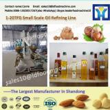 Corn oil refinery plant for semi-continuous process