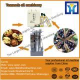 55TPD peanut extractor machine