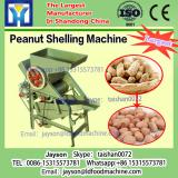 High Efficiency Sunflower Seeds Sheller Peanut Shelling Machine 1T / H