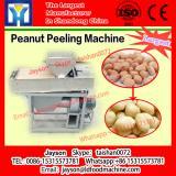 100 - 150kg / h Wet Type Red Coated Plant Peanut Peeling Machine 0.75kw