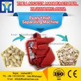 Peanut Half Kernel Separating Machine 2.2kw / 380v For Food Factory