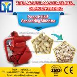 Vegetable / Fruit Peanut Half Kernel Separating Machine 800kg / h