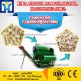 Automatic Electric Peanut Half Separating Machine 0.75kw / 380v