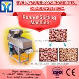 High Automatic Peanut Picker Peanut Picking Machine 0.8 - 1.2T / h