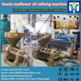 Made in China durable crude cooking oil refinery plant for oil refine