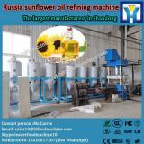 High oil yield hydraulic coconut oil press machine