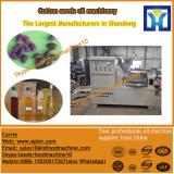 Reasonable structure and convenient control crusher for mushroom wood