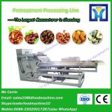 SS304/316 cold pressed small coconut oil press machine