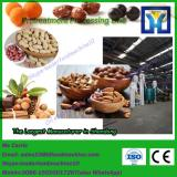 5tpd-600tpd red palm oil produce images