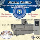 China Industrial Automatic Macadamia Nut Roasting machinery