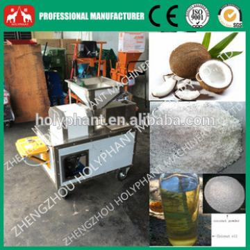 2016 new developed fresh coconut cold press machine for sale(0086 15038222403)