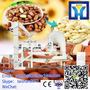 automatic soybean disbarking machine